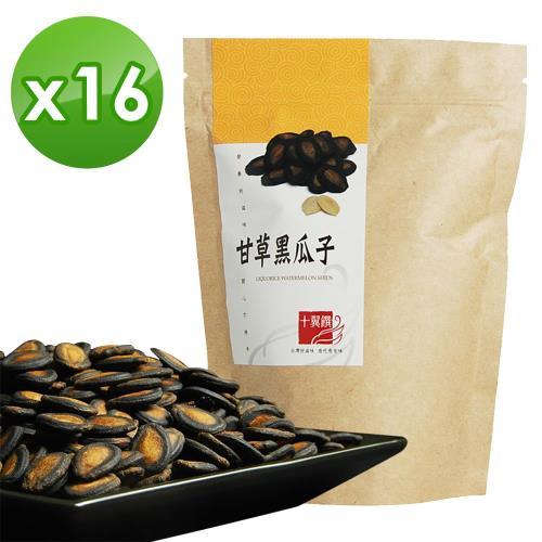 【十翼饌】零食系列-台南甘草黑瓜子 (130g)x16包