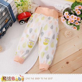 魔法Baby 寶寶居家長褲 專櫃正品嬰幼兒純棉高腰護肚睡褲~k60163