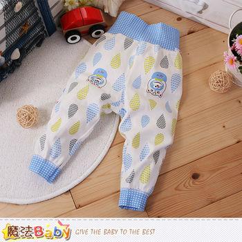 魔法Baby 寶寶居家長褲 專櫃正品嬰幼兒純棉高腰護肚睡褲~k60162
