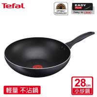 Tefal法國特福 輕食光不沾小炒鍋28CM