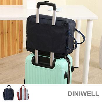 【DINIWELL】大容量三用旅行拉桿收納包(2色)