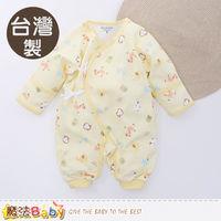 魔法Baby 嬰兒兔裝 台灣製專櫃暖純棉秋冬綁帶兔裝~a16056_b