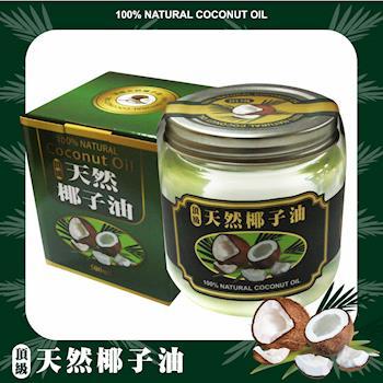 任-【台灣小糧口】頂級天然椰子油500ml