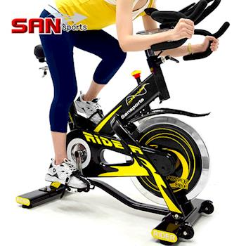 【SAN SPORTS】M4雙頭龍20KG飛輪健身車