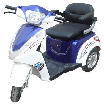 [金牌電動車]金福樂-EVZ-4820-電動休閒三輪車-鉛酸版