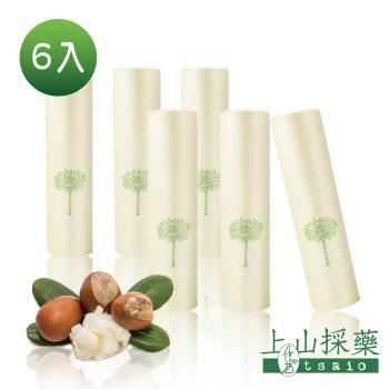 上山採藥 乾裂逢春護唇膏-古布阿蘇油 4.5g 6入組