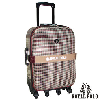 【ROYAL POLO】時尚千鳥紋旅行箱(20吋)