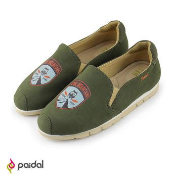 Paidal童話森林圖騰徽章輕運動休閒鞋樂福鞋 - 綠/藍/咖/棕 - 4色任選