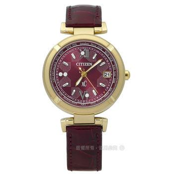 CITIZEN 星辰表 / EC1117-02W / XC 流露靜謐限量電波光動能鱷魚皮手錶 紫x金框 28mm