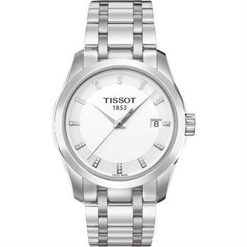 TISSOT 天梭 建構師時尚晶鑽女錶-銀/32mm T0352101101600