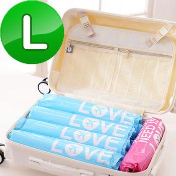 【韓版】NACAI旅行手捲壓縮袋 L號 2入裝(50x70cm)