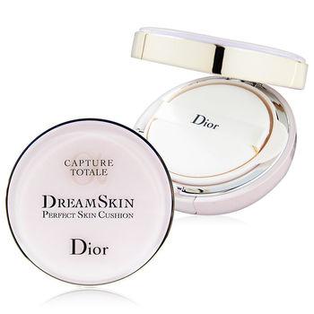 Dior 迪奧 夢幻美肌氣墊粉餅 (空盒x1入+粉蕊15g x2入) #010亮白 #020健康 #012粉膚