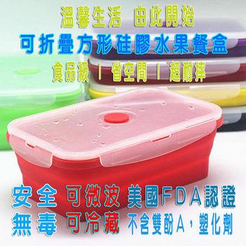 二入組 折疊餐具 旅行餐具 餐盒 (500ml+1200ml)