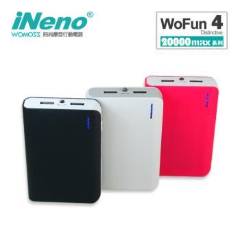 iNeno-12000mAh 沃馬士行動電源 I20000(台灣BSMI認證)