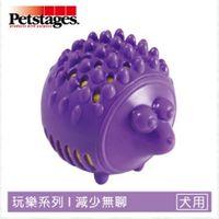 《美國 Petstages》啾啾彈力刺蝟-1203-M (幼/成/老犬) 寵物互動 吸引追逐 狗玩具