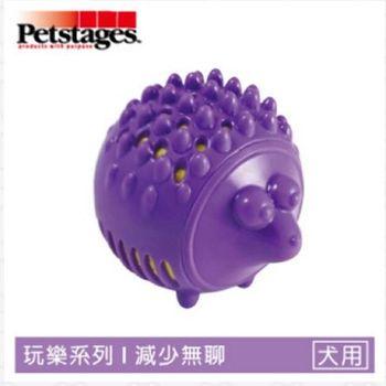 《美國 Petstages》啾啾彈力刺蝟-1202-S (幼/成/老犬) 寵物互動 吸引追逐 狗玩具