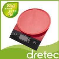 【dretec】「背光旋盤」廚房料理電子秤(2kg)(紅黑色)