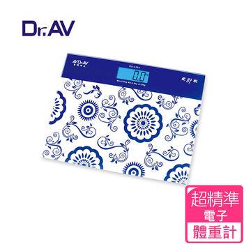 【Dr.AV】古典藍光青花瓷大螢幕 電子體重計(BS-3325)