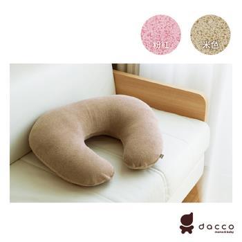 【日本OSAKI】日本製授乳枕 (粉色 / 米色)