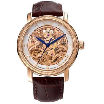 Ogival 瑞士愛其華 雙龍獻瑞自動機械鑽錶 358.652AGR