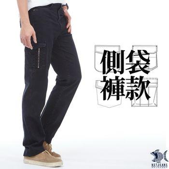 【NST Jeans】 395(66379) 美式硬派 原色側袋 牛仔工作褲(中腰)