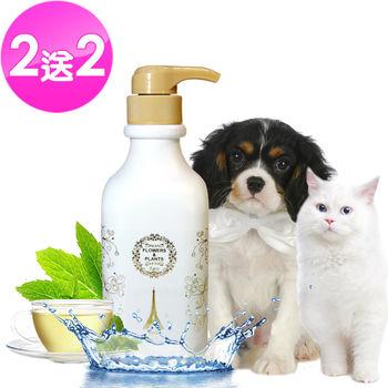 【愛戀花草★買二送二】綠茶精油 護膚除臭寵物沐浴乳(500ML/四瓶組)