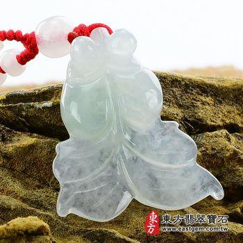 【東方翡翠寶石】金魚(金玉滿堂)A貨翡翠玉墜掛件(白翡飄綠花)FI037