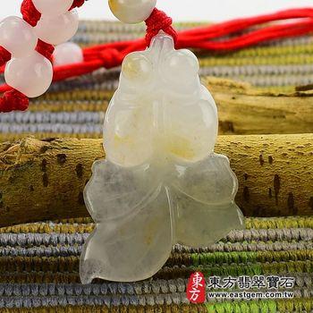 【東方翡翠寶石】金魚(金玉滿堂)A貨翡翠玉墜玉珮(白翡糯種飄黃花)FI036