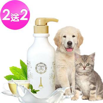 【愛戀花草★買二送二】綠茶精油 護膚除臭寵物潤絲精(500ML/四瓶組)