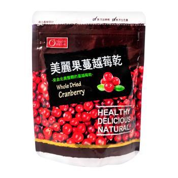 有機園 美麗果蔓越莓135g x9袋