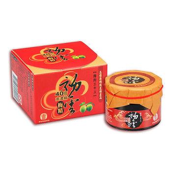 ★強過日本的有機梅精-甲仙農會有機梅精(60g/盒)