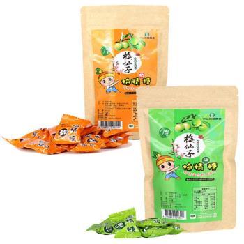 【甲仙農會】有機梅精休閒糖果系列(硬糖/軟糖_任選8包組)