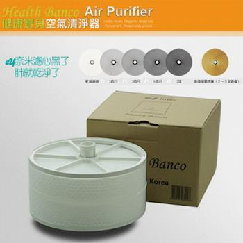 Health Banco健康寶貝空氣清淨器濾心HB-W1TD1866