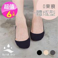 【PEILOU】貝柔一體成型0束痕吸濕速乾止滑襪套(高跟鞋款6入組)