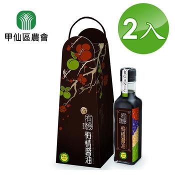 甲仙農會 有機梅精醬油210ml *2