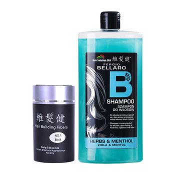維髮健 增髮清爽健髮組(增髮纖維22G+酷激涼頭皮洗髮露500ML)