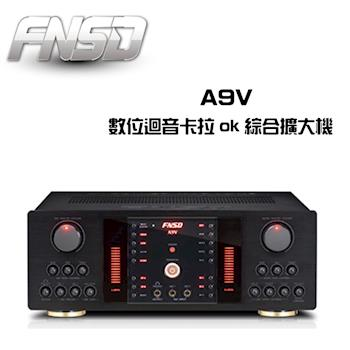 FNSD 華成 數位迴音卡拉OK綜合擴大機 A9V