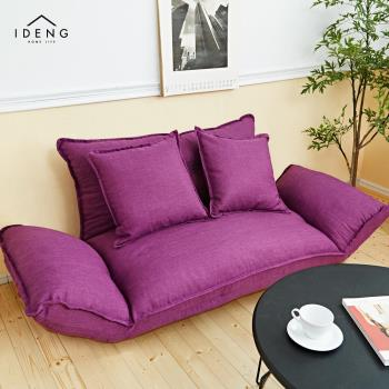【IDeng】吉賽兒-時尚沙發床椅