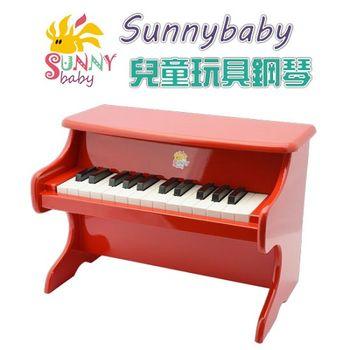 【Sunnybaby】兒童玩具鋼琴(25鍵)-紅色、白色