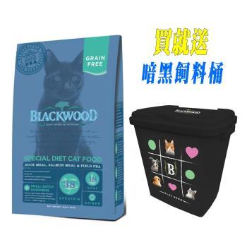【Blackwood】柏萊富 特調無穀全齡貓(鴨肉+鮭魚+碗豆) 6公斤 X 1包 送電子體重計