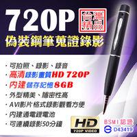 【KINGNET】台灣製造 錄音筆 720P錄影 內建8GB 1280x720