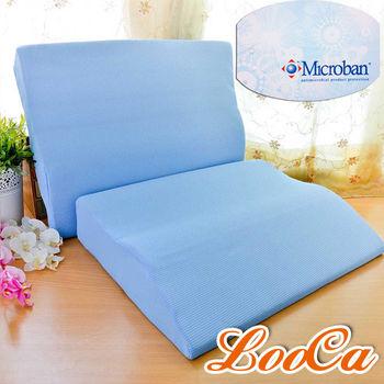 LooCa 美国Microban抗菌专利护肩柔颈枕(2入) 《快速到货》