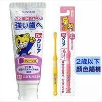【日本SUNSTAR】巧虎兒童牙膏-葡萄*3(70gX3入)+牙刷(2歲以下)*6