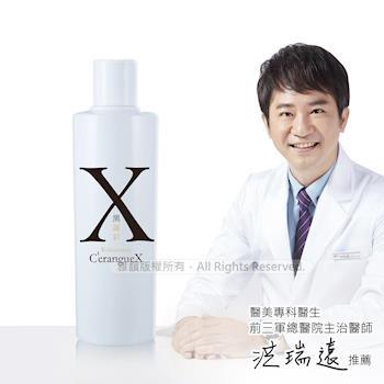 【日本黑誕彩】控油健髮洗髮素(250ml/瓶)-男性專用