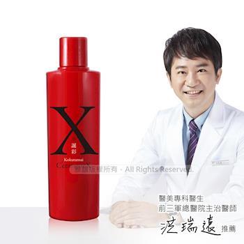 【日本黑誕彩】控油健髮洗髮素(250ml/瓶)-女性專用