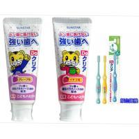 【日本SUNSTAR】巧虎兒童牙膏-葡萄*3+草莓*3(70gX6入)+牙刷(6~12歲)*6