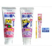 【日本SUNSTAR】巧虎兒童牙膏-葡萄*3+草莓*3(70gX6入)+牙刷(2歲以下)*6
