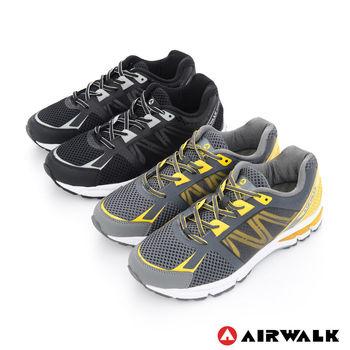 【美國 AIRWALK】鋼甲武士蜂巢網面運動慢跑鞋 - 共二色