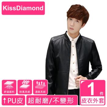 【KissDiamond】 韓版四粒扣防風透氣PU夾克( 時尚穿搭 M-3XL 5色可選)