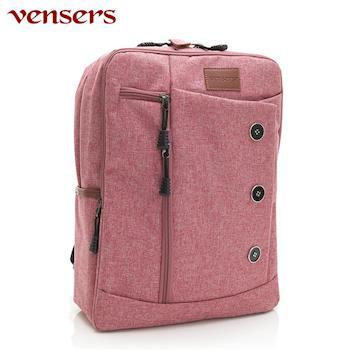 【Vensers】簡約丹寧牛仔後背包(R00061605粉色)